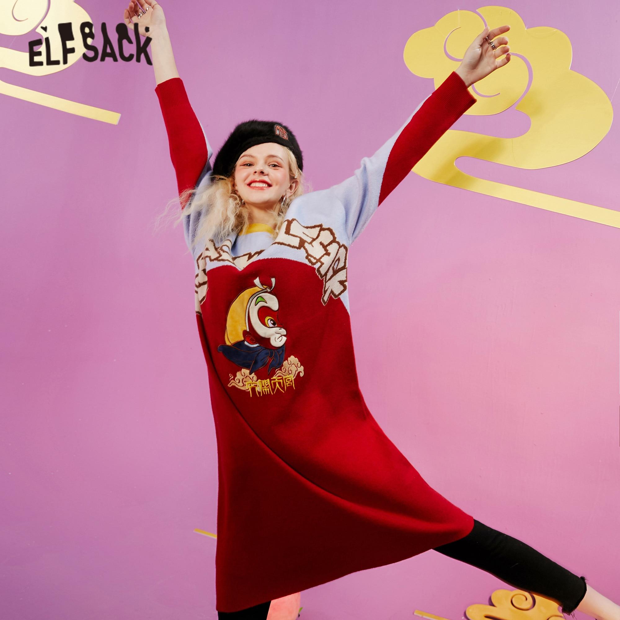 ELFSACK-فستان منسوج عتيق بخصر عالٍ للنساء ، فستان بنمط كرتوني ، مجموعة ربيع 2021