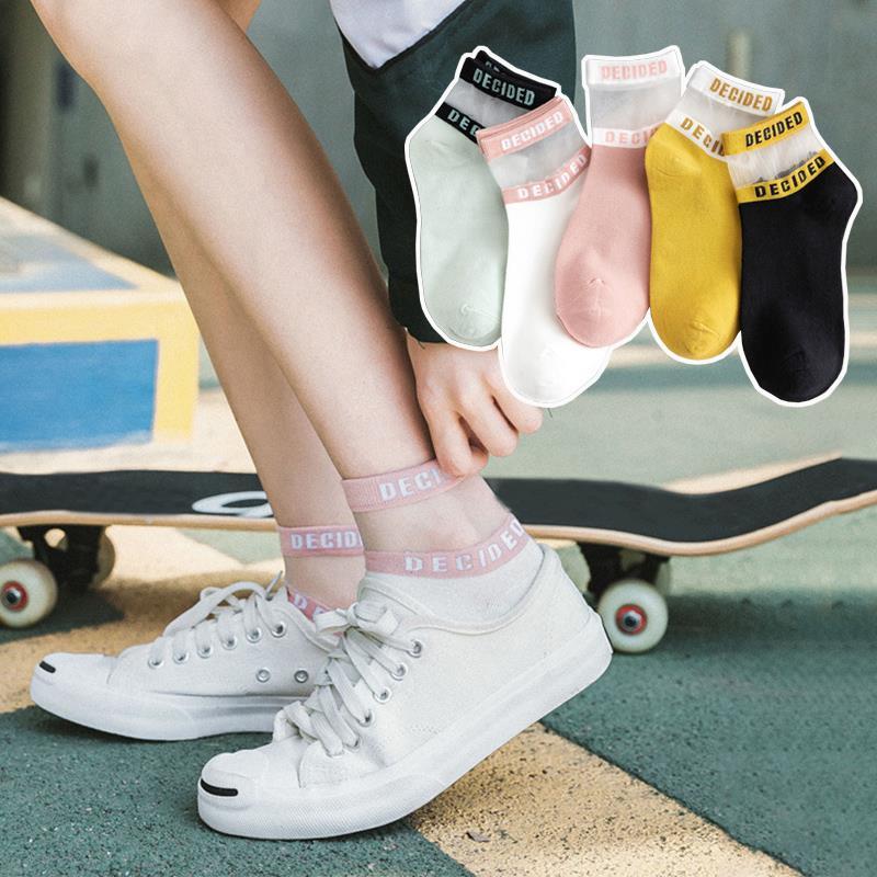 Hot Soft Women Socks Comfortable Letters Korean Style Bright Color Girls Cotton Silk Short Socks