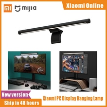 Xiaomi Mijia Lite настольная лампа Складная студент защита глаз USB Type-C для компьютера ПК монитор экран бар подвесной светильник с подсветкой