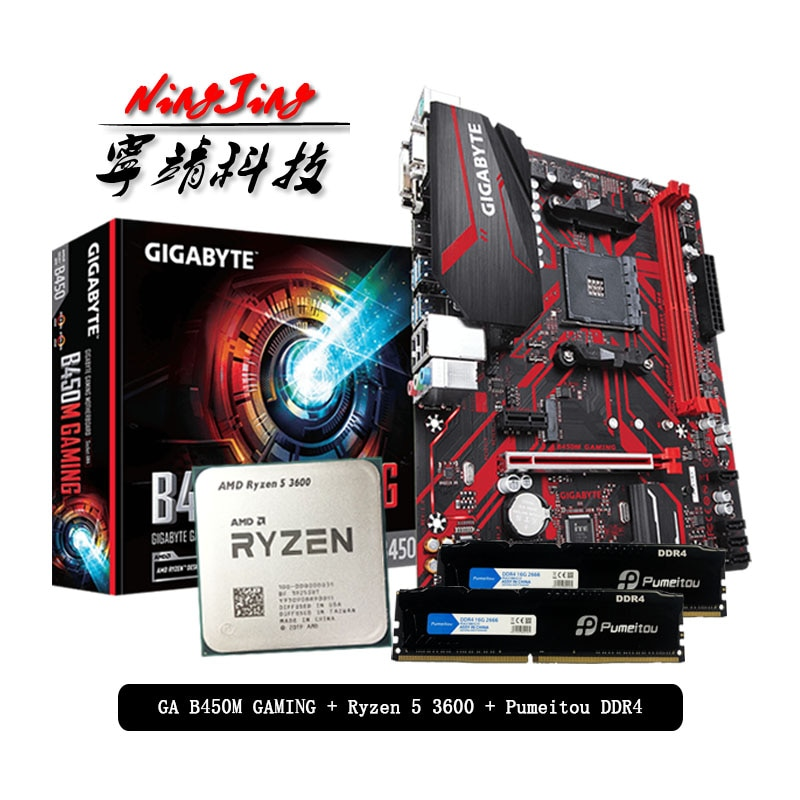 Amd ryzen 5 3600 r5 3600 cpu + gigabyte, b450m, gaming, placa-mãe + pumeitou ddr4 2666mhz, rams suit soquete am4 sem refrigerador