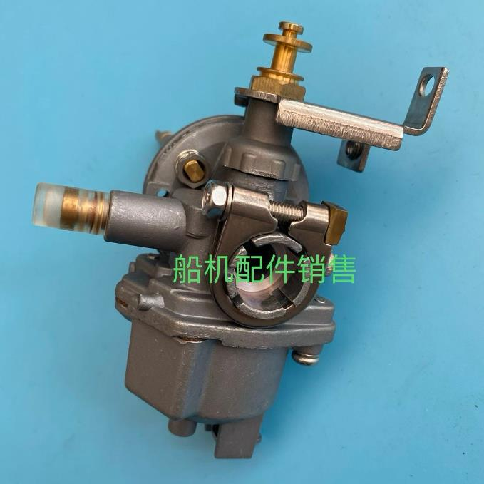 T2.5 carburador para hidea jianhang hangkai yama & more t2 t3.5bms 2 tempos 2hp 2.5hp 58cc 61cc barcos de popa frete grátis