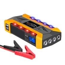 Dispositif de démarrage durgence 12V 20000mAh voiture saut démarreur batterie externe pour téléphones essence Diesel voiture batterie Booster avec lampe de poche