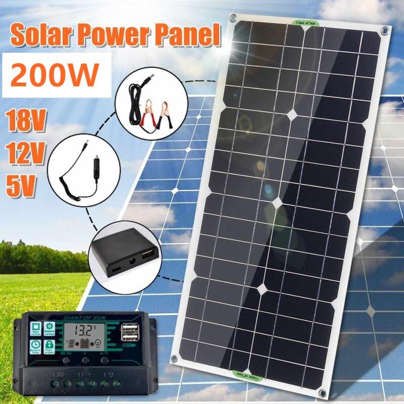 200 واط لوحة طاقة شمسية في الهواء الطلق امدادات الطاقة شاحن بطارية سريع المجلس ث/10A 20A 30A MPPT تحكم USB و Type-C ميناء ل iphone12