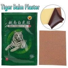 8 pçs/saco tigre bálsamo dor alívio muscular dor nas costas athritis tensão massagem relaxamento cuidados humanos