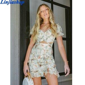 Women Elegant Dress Tropical Print Tie Dye Cutout Drawstring Dress Sexy Summer Vacation Dress