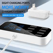 8 Порты и разъёмы USB Зарядное устройство концентратор светодиодный Дисплей Мульти USB 2.4A QC3.0 зарядная станция для домашнего офиса вечерние мо...