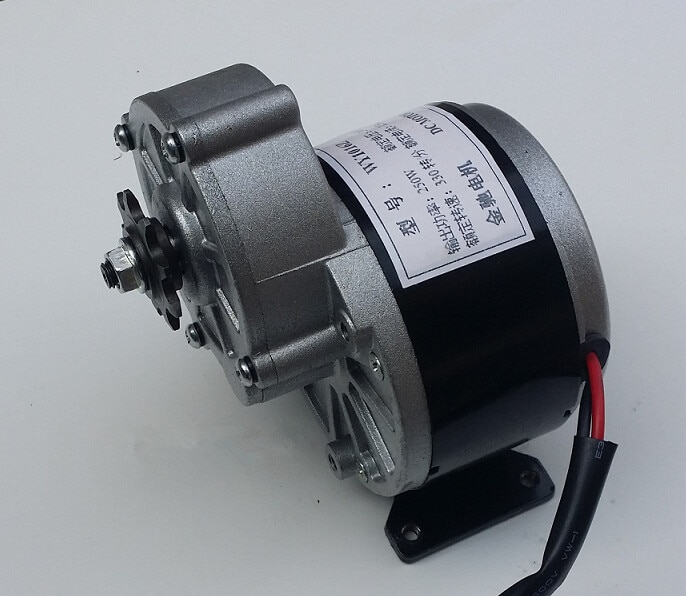 250w 12V / 24V gear motor ,brush motor electric tricycle , DC gear brushed motor, Electric bicycle m