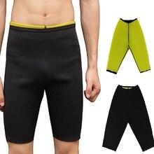 Formes chaudes hommes thermique exercice corps façonnage serré ventre Shorts ajustement néoprène sueur corps formes Shorts Compression mince Shorts