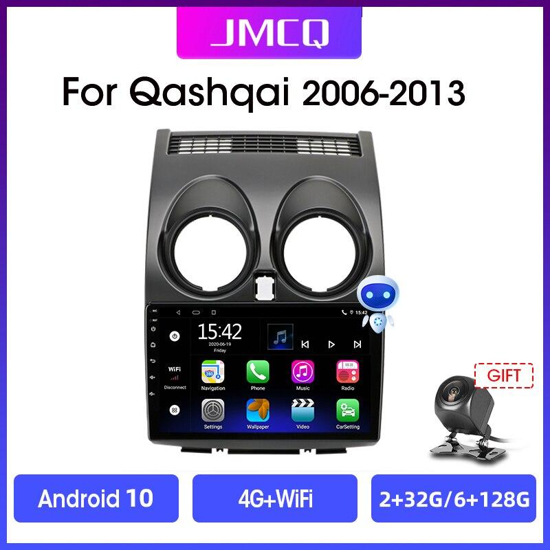Фото - Автомагнитола JMCQ, 2 Din, Android 10, DSP, GPS-навигация, мультимедийный видеоплеер, автомобильная стереосистема для Nissan Qashqai 1 J10 2006-2013 CarPlay автомагнитола jmcq 2 din android 10 для renault megane 2 2002 2009 мультимедийный видеопроигрыватель с сенсорным экраном gps rds dvd