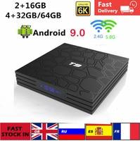 ТВ-приставка RK3318 на Android 9,0, четыре ядра, 2,4 + 5,8 ГГц, Wi-Fi, 4 + 32/64 ГБ