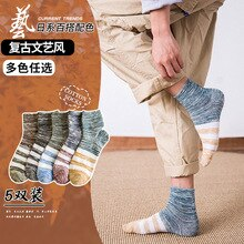 Socks WOMEN'S Socks Men's Mid-Calf Length Sock Long Socks Pure Cotton Socks No-show Socks Cotton Hid