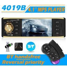 "VODOOL 4019B 1din Radio de coche 4,1 ""Bluetooth Autoradio estéreo REPRODUCTOR DE MP5 AUX USB FM cámara de respaldo Auto Audio coche reproductor Multimedia"
