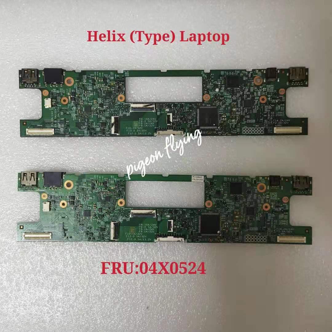 لوحات قاعدة الكمبيوتر المحمول Thinkpad X1 Helix ، لوحة أم داخلية ، MISC ، FRU 04X0524
