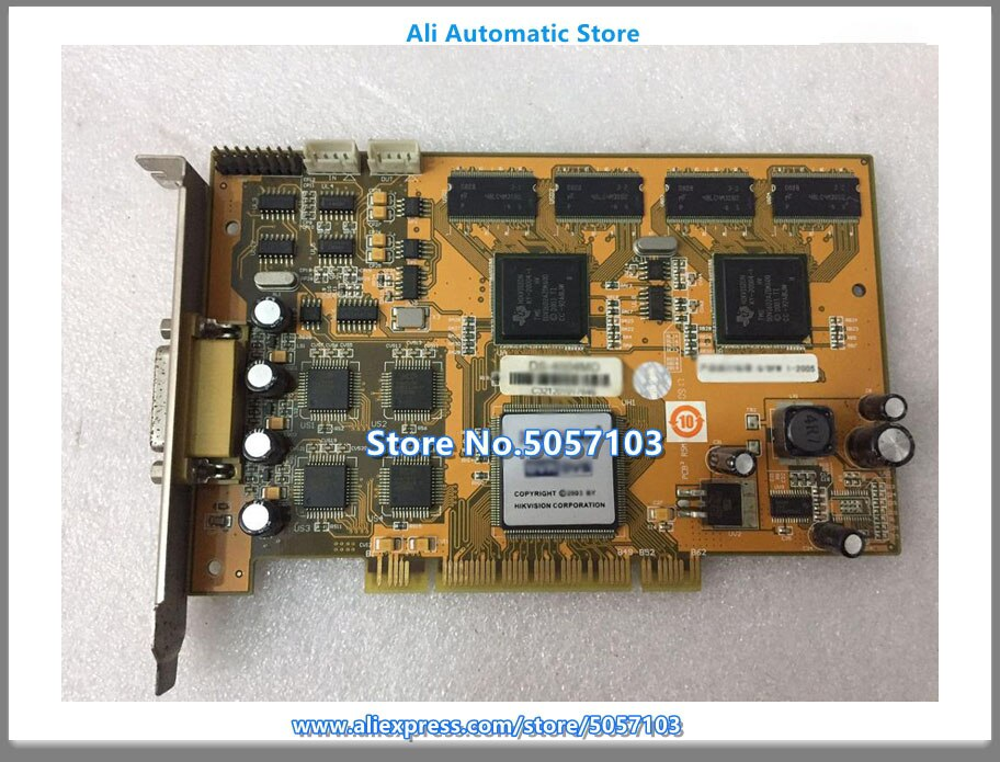 DS-4004MD الصوت والفيديو مصفوفة فك بطاقة