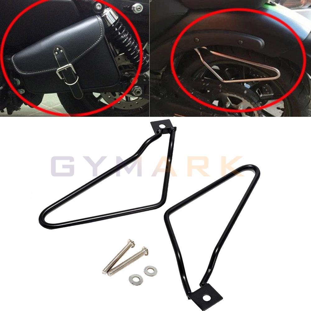AliExpress - For Harley Sportster 883, XL883N Dana Motorcycle saddle bag support rod side mounting bracket, trunk bracket