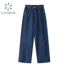 Woman Korean High Waist Wide Leg Blue Jeans Streetwear Vintage Harajuku Quality Straight Trouser 202