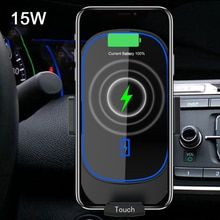 15W Schnelle Lade Qi Wireless Auto Ladegerät Auto Spann Infrarot Sensor Telefon Halter Für iPhone X XS XR Max 8 Samsung S8 S9 S10
