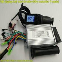 24v36v48v60v LCD display & half twist drossel + BLDC controller 250 W-1000 W für elektrische fahrrad roller MTB intelligente bike dreirad