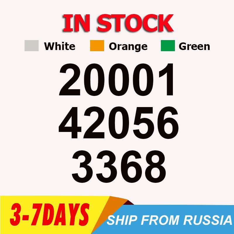 IN STOCK DECOOL 20001 technic  lepinblocks racing car supercar sports car building blocks 42056 Toy