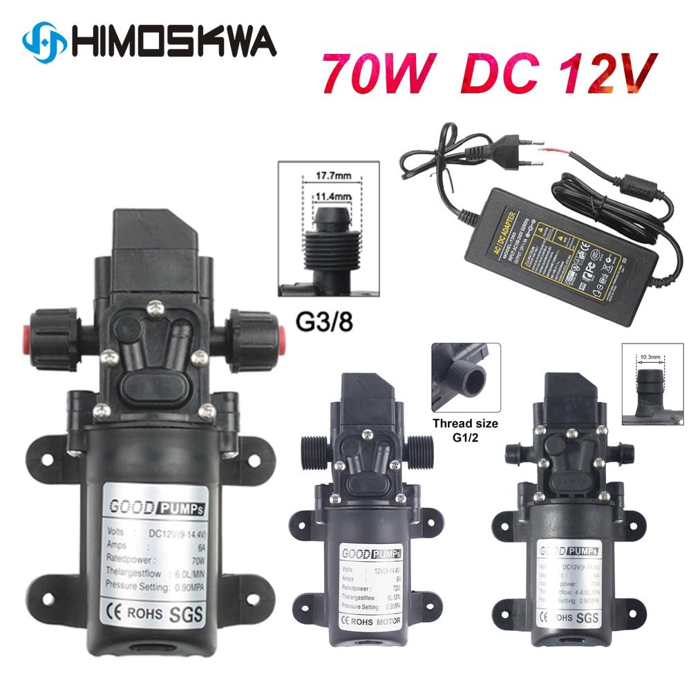 DC 12V 130PSI 6L/Min Water High Pressure Diaphragm Self Priming Pump 70W 72W with EU power supply 6A pipe