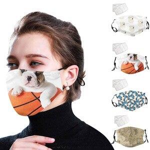 Маска для лица унисекс для взрослых с принтом милой собаки регулируемая спортивная маска для улицы Пылезащитная моющаяся многоразовая мас...