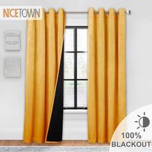 1 pc luxo blackout quente à prova de som cortina de veludo cortina luz solar bloco drapeja para o quarto casa decoração sala estar