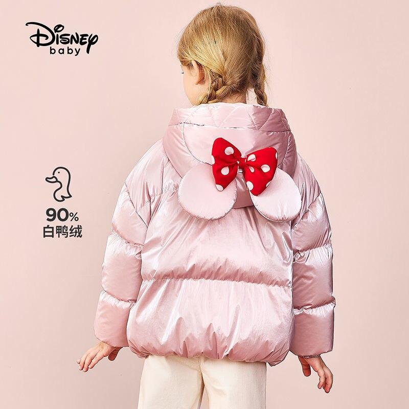 Disney Girls Down Jacket 2021 New Hooded Children's Bread Jacket Thicken Warm Women Fashion Jacket