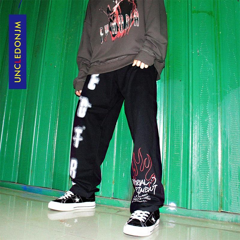 Pantalones a la cadera de UNCLEDONJM, ropa de calle para hombre, pantalones holgados de Harajuku, pantalones de chándal con grafiti, pantalones de chándal Vintage, pantalones harén ED921