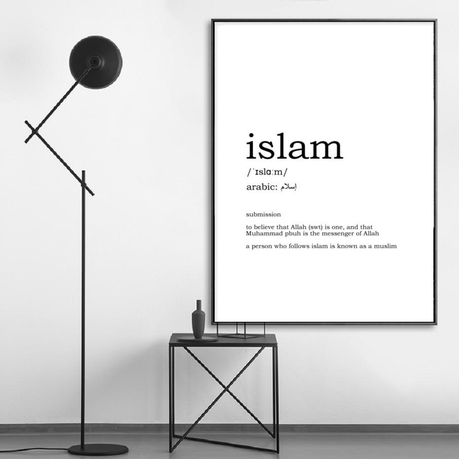 Cuadro sobre lienzo para pared Con definición moderna del Islam, minimalista, imágenes islámicas, impresiones y carteles, decoración para el hogar y la sala de estar