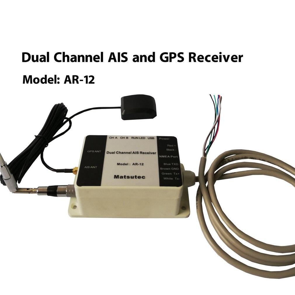 AR-12 Dual Channel AIS Receiver GPS USB Yacht Steamship NMEA Port Navigator Marine Boat Electronics Receiver Accessory