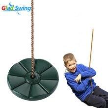 Balançoire en plastique pour enfants balançoire en plastique pour jardin aire de jeux Camping jouets trois couleurs en option