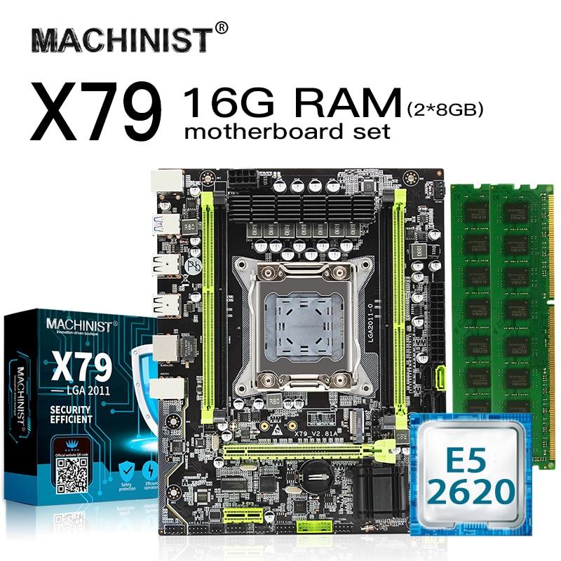Комплект материнской платы X79 lga 2011 с процессором Intel Xeon E5 2620 2*8 ГБ =(16 Гб) 1600 МГц DDR3 память ecc reg ram MATX NVME M.2 SSD