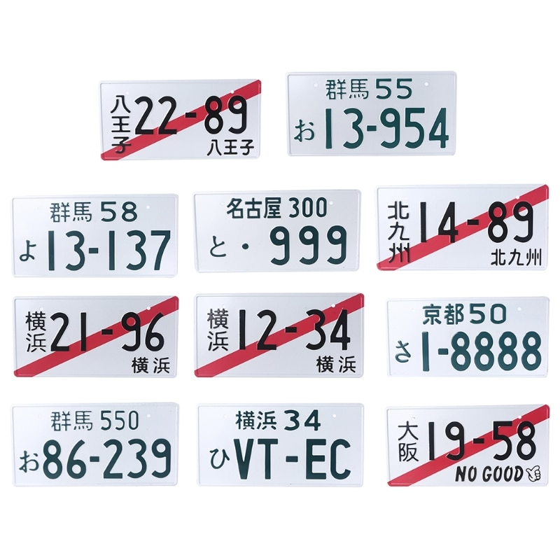 2021 New Replica Japanese License Plate Aluminum Auto Tag Customized Personalized