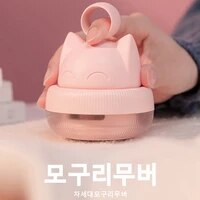 Portable Cute Cat Shaped Electric Lint Remover Clothes Hair Clipper Remover Shaving For Sweater Quilt Smart Home Kits