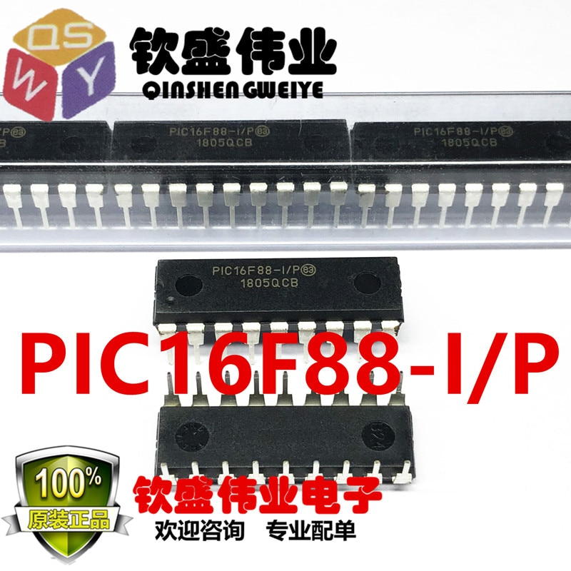 PIC16F88-I/P DIP-18 PIC16F88-I PIC16F88-IP PIC16F88