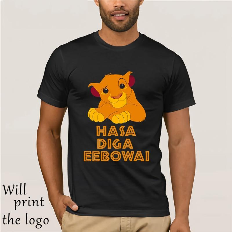 Hasa Diga Eebowai. Camiseta de rey