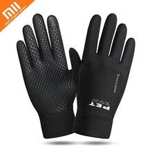 Xiaomi-男性と女性のための暖かい冬の手袋,滑り止め,防風,タッチスクリーン,通気性,スポーツ,乗馬,スキー用