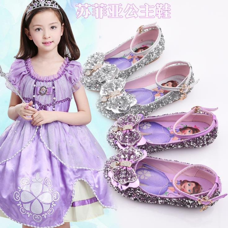 JY Children Glitter Sequined Sandals Girls dance Shoes Flat Party Princess Sophia Shoes  22-33 286-2 GZX01