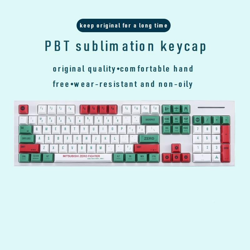 مبيعا الملونة OEM الشخصي صبغ التسامي الفرعية Keycap سميكة PBT غطاء مفتاح مجموعة للوحة المفاتيح الميكانيكية (فقط Keycap)