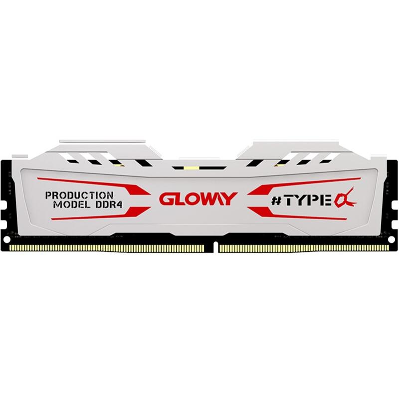 Gloway memory ram big discount ddr4 8GB 16GB 2400MHZ 2666mhz  1.2V  Lifetime warranty high performance