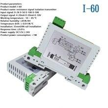 Resistance transmitter 0-5K 0-10k 4-20ma sliding resistance transfer analog potentiometer signal converter module