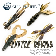GULL FISHERY Four piece suit Larva Soft Fishing Lure Artificial Lures Silicone Wobblers Pike Swimbai
