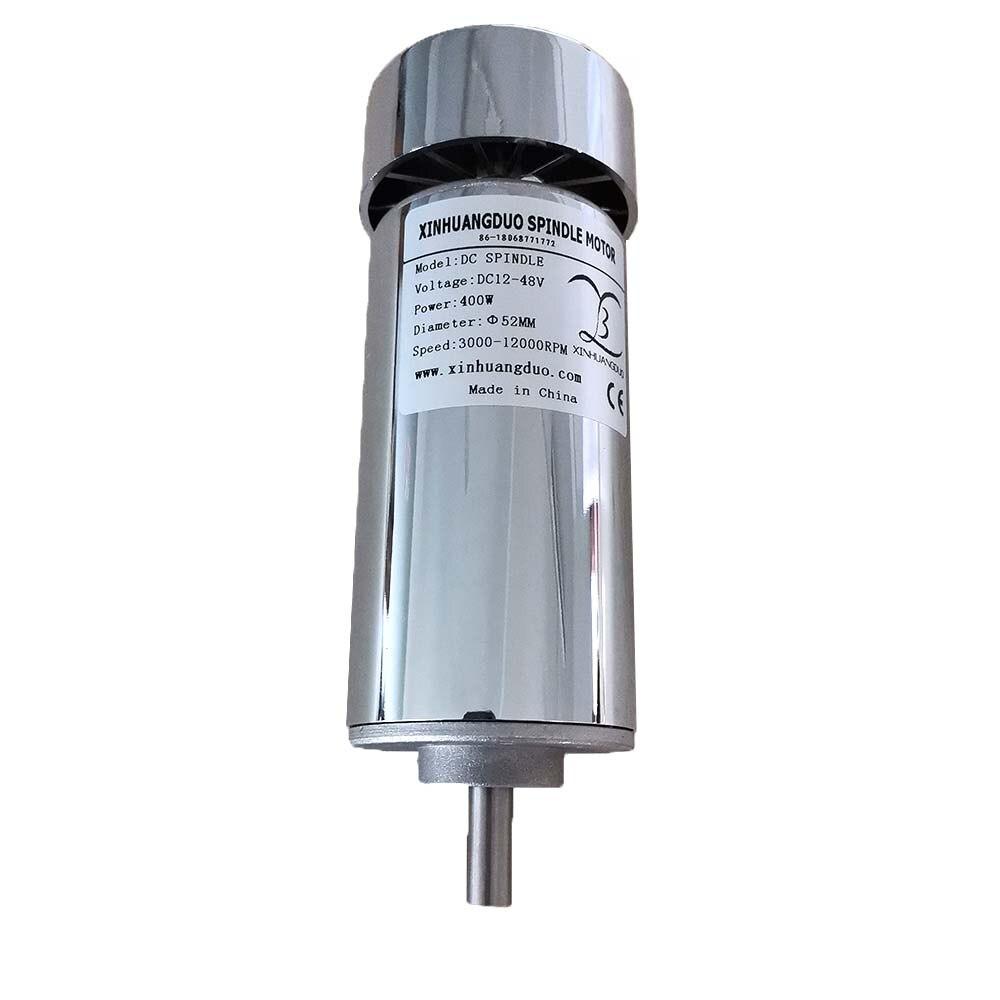 400W Air cooled spindle motor 0.4KW dc motor CNC engraving machine DC12V-48V high torque dc motor