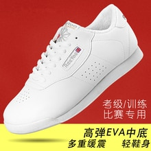 Kids' Sneakers Children's Soft Microfiber Modern Jazz Dance Shoes White Competitive Aerobics Shoes S