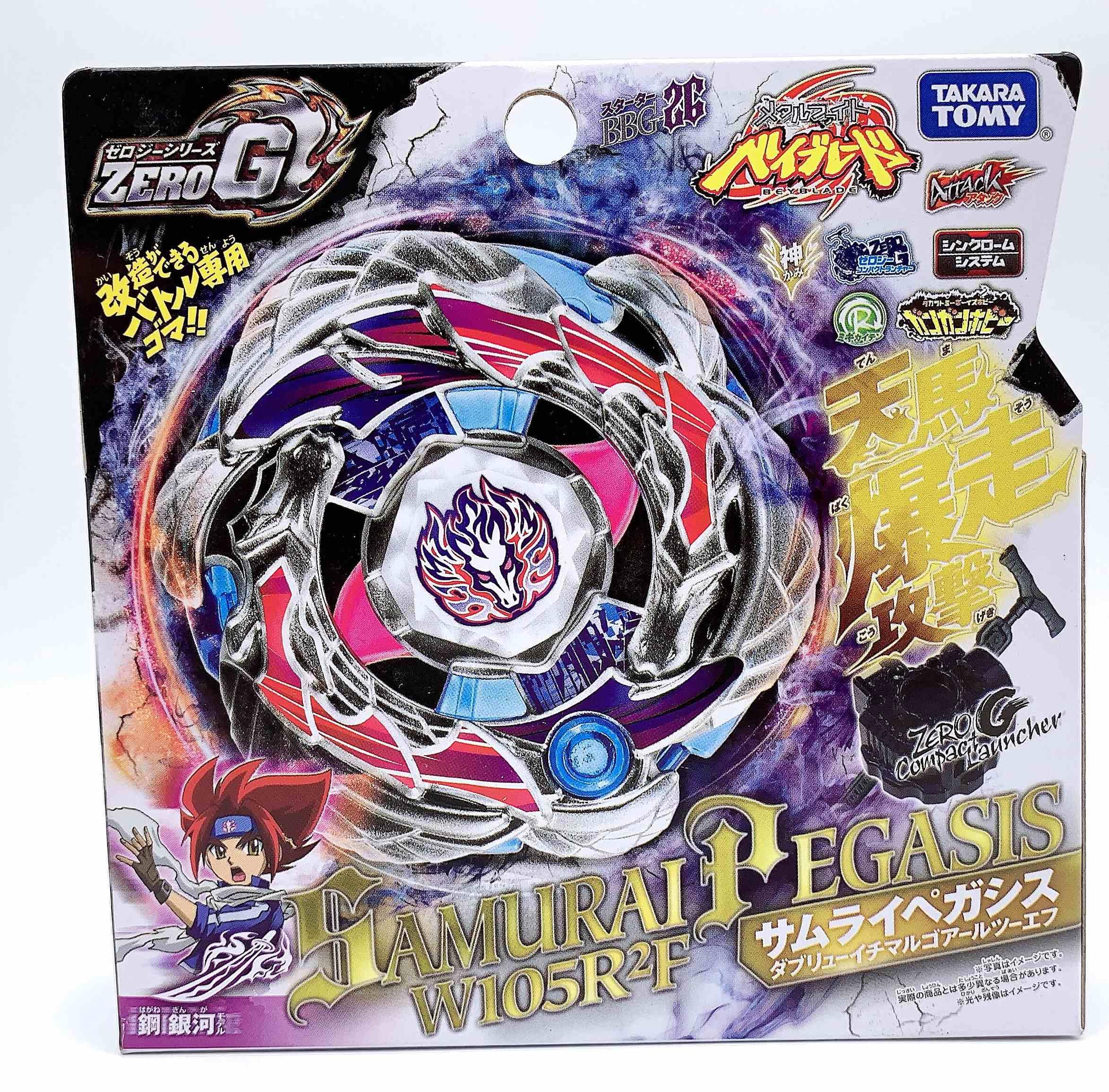 100% Takara Tomy Beyblade Zero-G Beyblade Samurai Pegasus W105R2F BBG-26 con lanzador compacto como juguetes para el Día de los niños