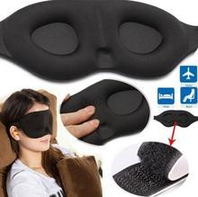 3D mascherina di occhio di Sonno di Corsa di sonno Resto Aiuti eye mask Copertura Patch Paded Morbida Mascherina di Sonno Blindfold Eye Relax Massager di Bellezza strumenti