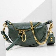 Jin Mantang Handbag Purses Ring Chain Crossbody Bag For Women Small Shoulder Messenger Bags Fashion Quality Leather Lady Travel