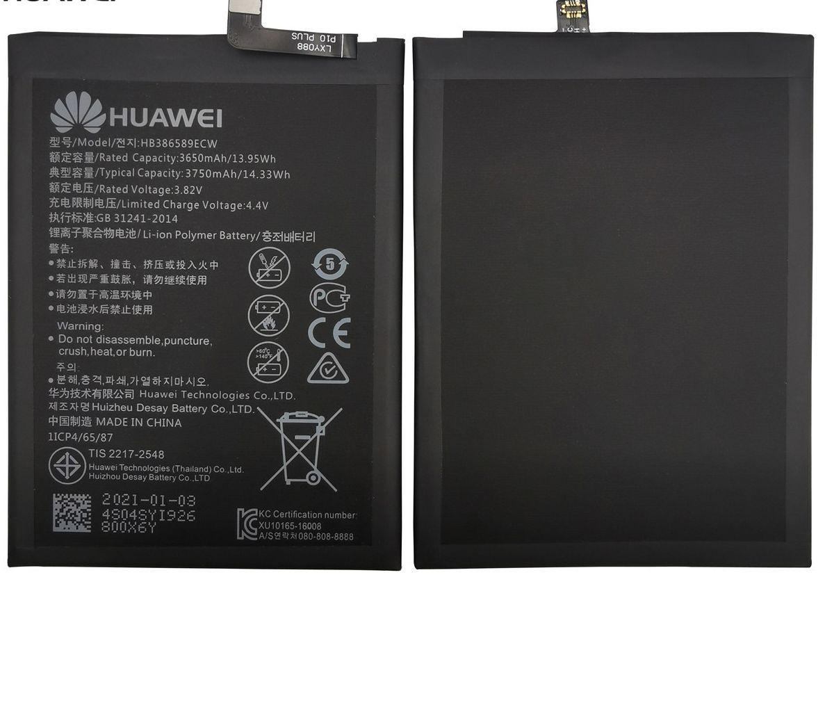 ForHua Wei Original Phone Battery HB386589ECW 3650mAh For Huawei P10 Plus 8X View 10 V10 Mate 20 Lite Nova 3 4 Batteries Tool enlarge