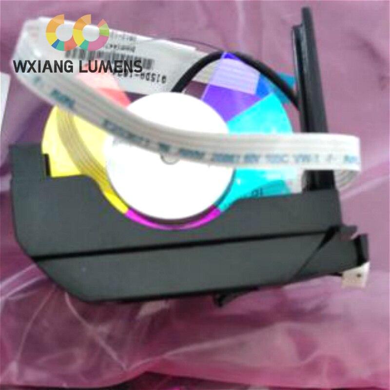 جهاز عرض ثنائي اللون عجلة تناسب بينكيو MX723 PX7846