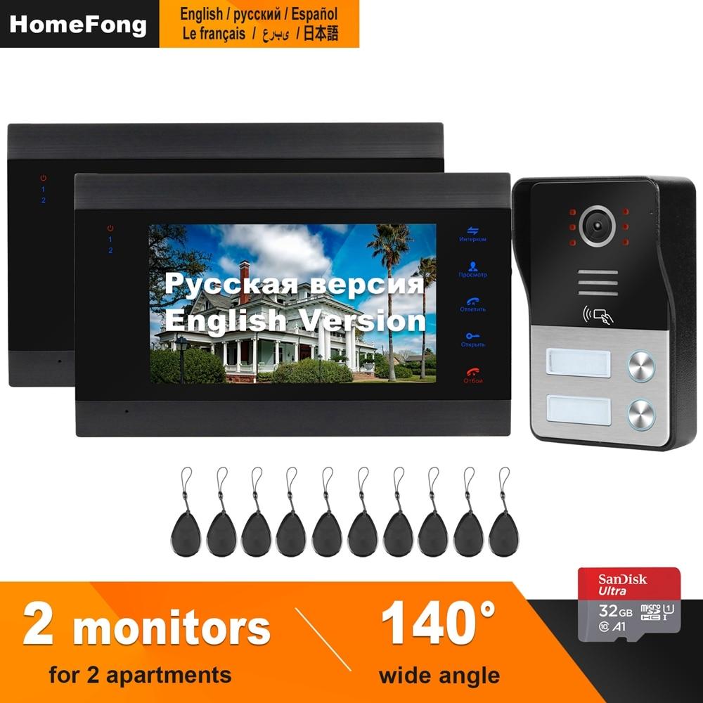 Sistema de Control de Acceso de apartamento de seguridad de teléfono de puerta de vídeo con cable HomeFong 1 timbre 2 monitores soporta desbloqueo eléctrico